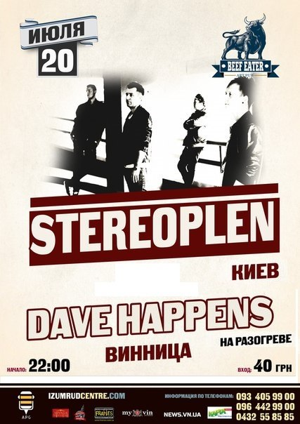 STEREOPLEN & Dave Happens