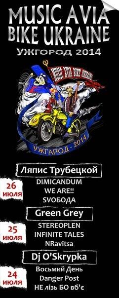 «Music Avia Bike Ukraine FEST»